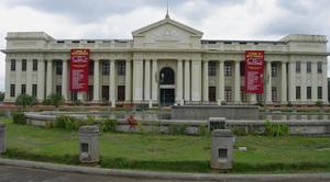 National Palace, Managua, Nicaragua