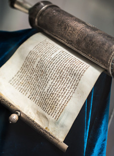 a scroll of the Hebrew scriptures