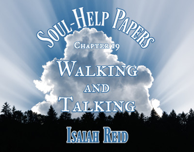 Artwork for a chapter in the book 'Soul-Help Papers' by Isaiah Reid
